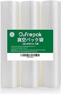 O2frepak 真空パック 袋 ロール 28x600cm-3本 PA+PE安全素材 真空パック機専用袋 真空包装袋 自由にカット 専用抗菌袋 脱気密封 鮮度長持ち 食品保存 家庭用 業務用 (28x600cm-3本)