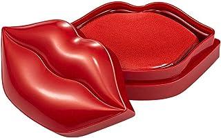 Maschera per labbra in gel idratante, Maschera Labbra Gel Maschera per labbra paffute, Maschera per labbra per cura di bel...