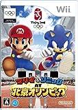 マリオ ソニック AT 北京オリンピック - Wii