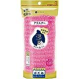 キクロン ボディタオル 泡立 アワスター かため ナイロン 日本製 ピンク 約28×100cm