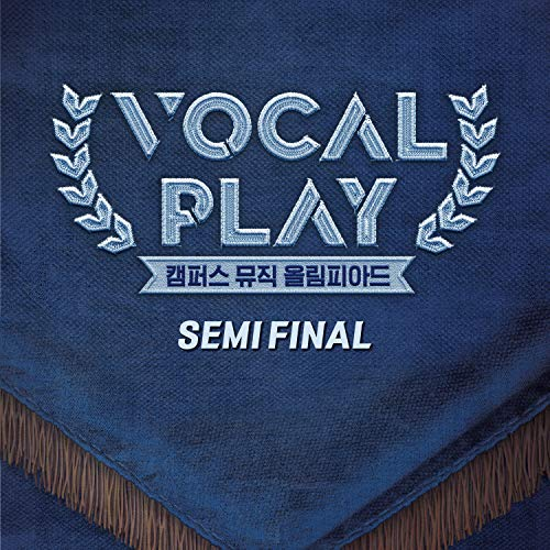 Vocal Play: Campus Music Olympiad Semi Final