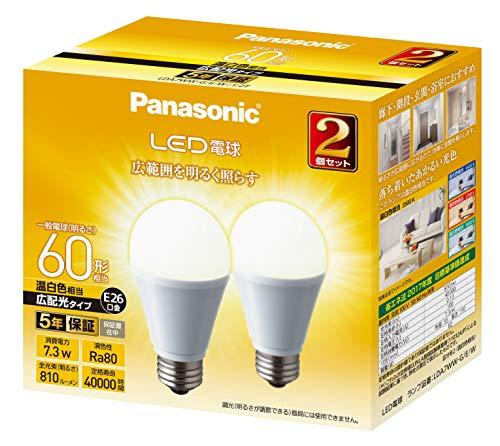 パナソニック LED電球 口金直径26mm 電球60形相当 温白色相当(7.3W) 一般電球 広配光タイプ 2個入り 屋外器具対応 密閉器具対応 LDA7WWGEW12T