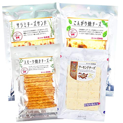 おつまみ チーズ 4種セット ( スモーク焼きチーズ サラミチーズサンド こんがり焼きチーズ アーモンドチーズ) 伍魚福