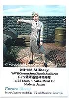 ■ オーロラモデル 【初版/希少】 1/35 ドイツ国防軍 通信女性補助員