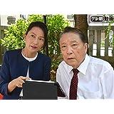 #18(2018/10/21放送)