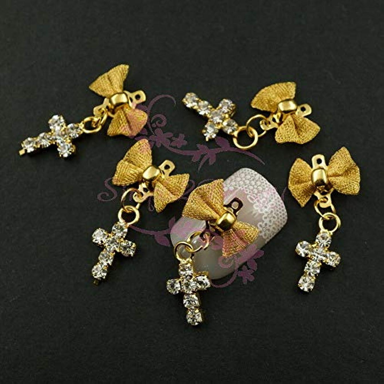ファセット究極の特徴FidgetGear 20金属メッシュ弓ブラブラクロスクリアラインストーンの装飾ネイルアート合金チャーム ゴールド