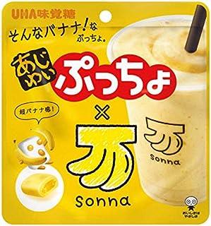 UHA味覚糖 あじわいぷっちょ そんなバナナ 52g×4袋