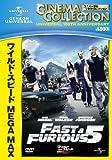 ワイルド・スピード MEGA MAX [DVD] image