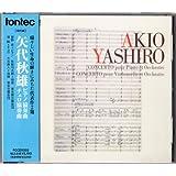 矢代秋雄:ピアノ協奏曲、チェロ協奏曲