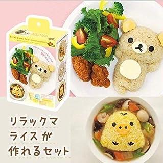 Juego de moldes de bola de arroz, diseño de oso con dibujos animados para hacer