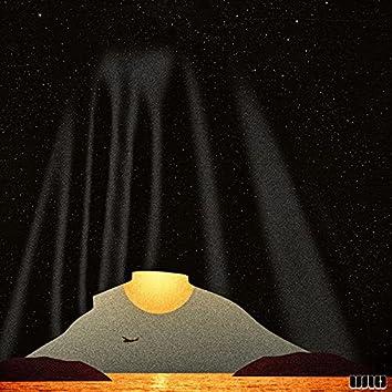 Genesis Remixes Vol. 1