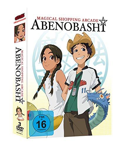 Magical Shopping Arcade Abenobashi - Gesamtausgabe - [DVD]