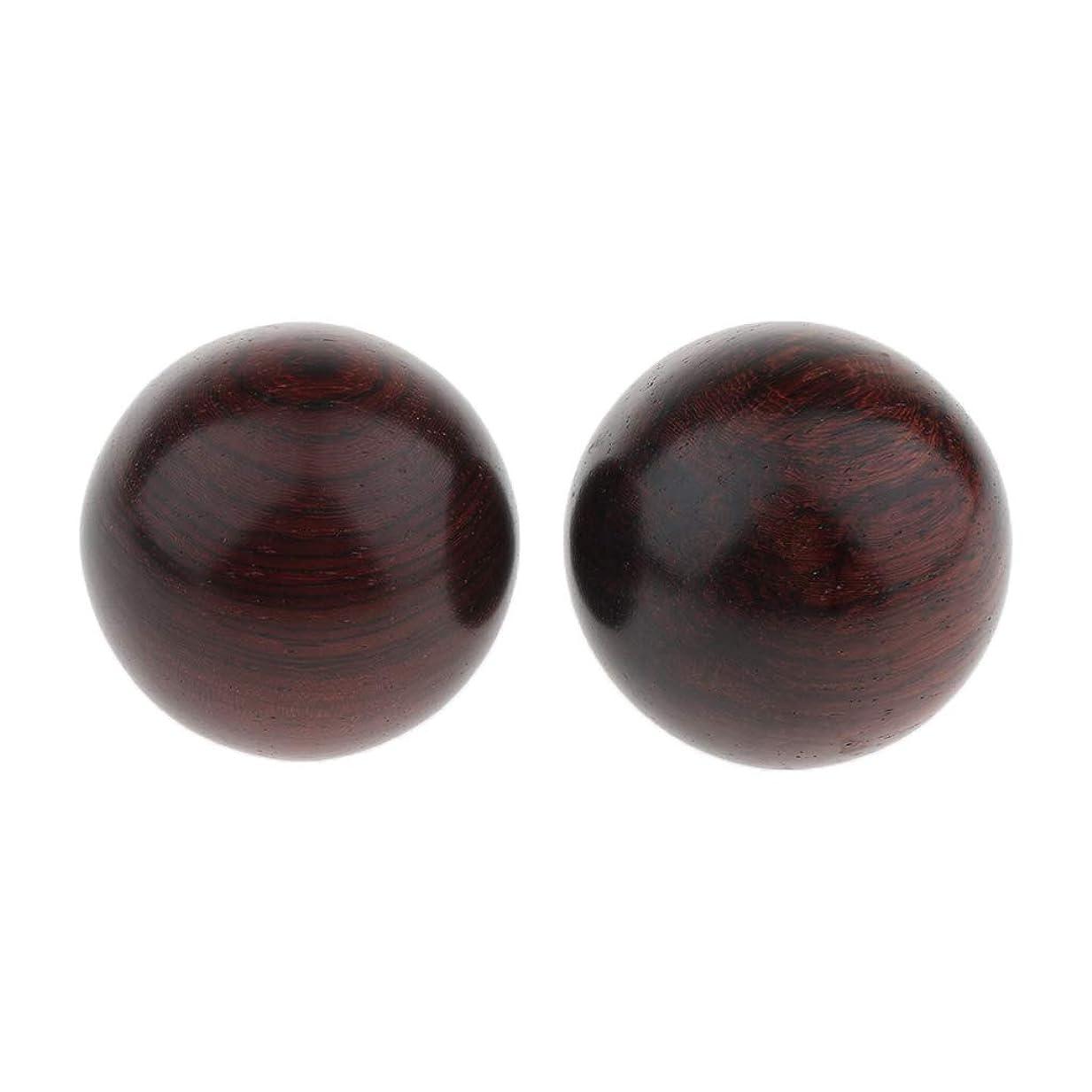 男らしい肯定的没頭するFLAMEER 2個 木製ヒースボール マッサージボール 3サイズ選べ - 説明のとおり, 4.5cm
