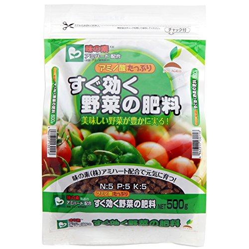 JOYアグリス すぐ効く野菜の肥料 500g