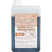 12本 サカタ液肥GB 1kg 高機能液肥 液体肥料 サカタのタネ サT 代不