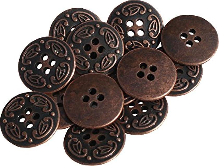 RaanPahMuang Metal Renaissance Button Round Medieval Antique Metal - 2cm x 50pcs, Antique Copper