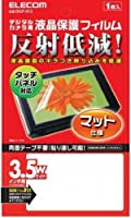 ELECOM 液晶保護フィルム デジタルカメラ ビデオカメラ用 3.5インチワイド マット DGP-012