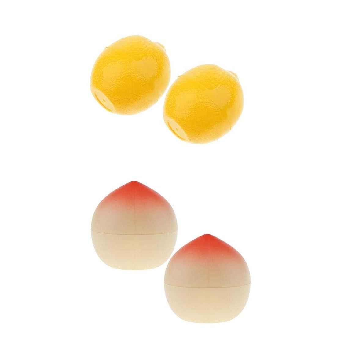たまに愛情深いトリム4個 メイクアップ クリームジャー コスメ 詰替え容器 可愛い フルーツタイプ 果物 3タイプ選べ - レモンと桃