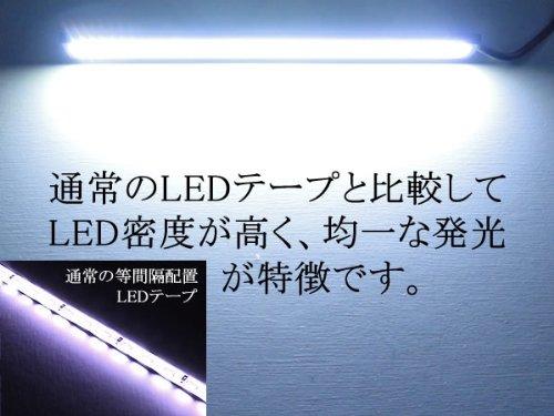 『【ノーブランド品】薄さ4ミリ 12W 完全防水 強力 ムラ無し 全面発光 LED デイライト バーライト パネルライト イルミ』の3枚目の画像