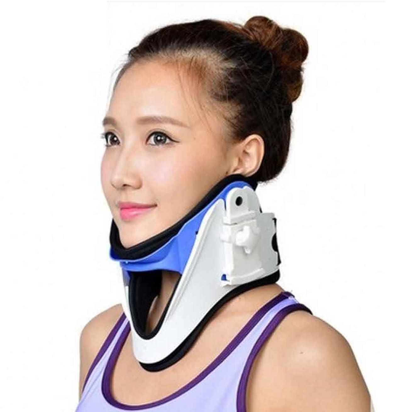 磁気頑張る常習者ネックトラクターネックマッサージ頚椎トラクター首脊椎治療頸部固定トラクター固定サポートネック頸椎ストレッチコレクター