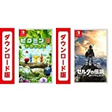 ピクミン3 デラックス|オンラインコード版 + ゼルダの伝説 ブレス オブ ザ ワイルド【Nintendo Switch】|オンラインコード版