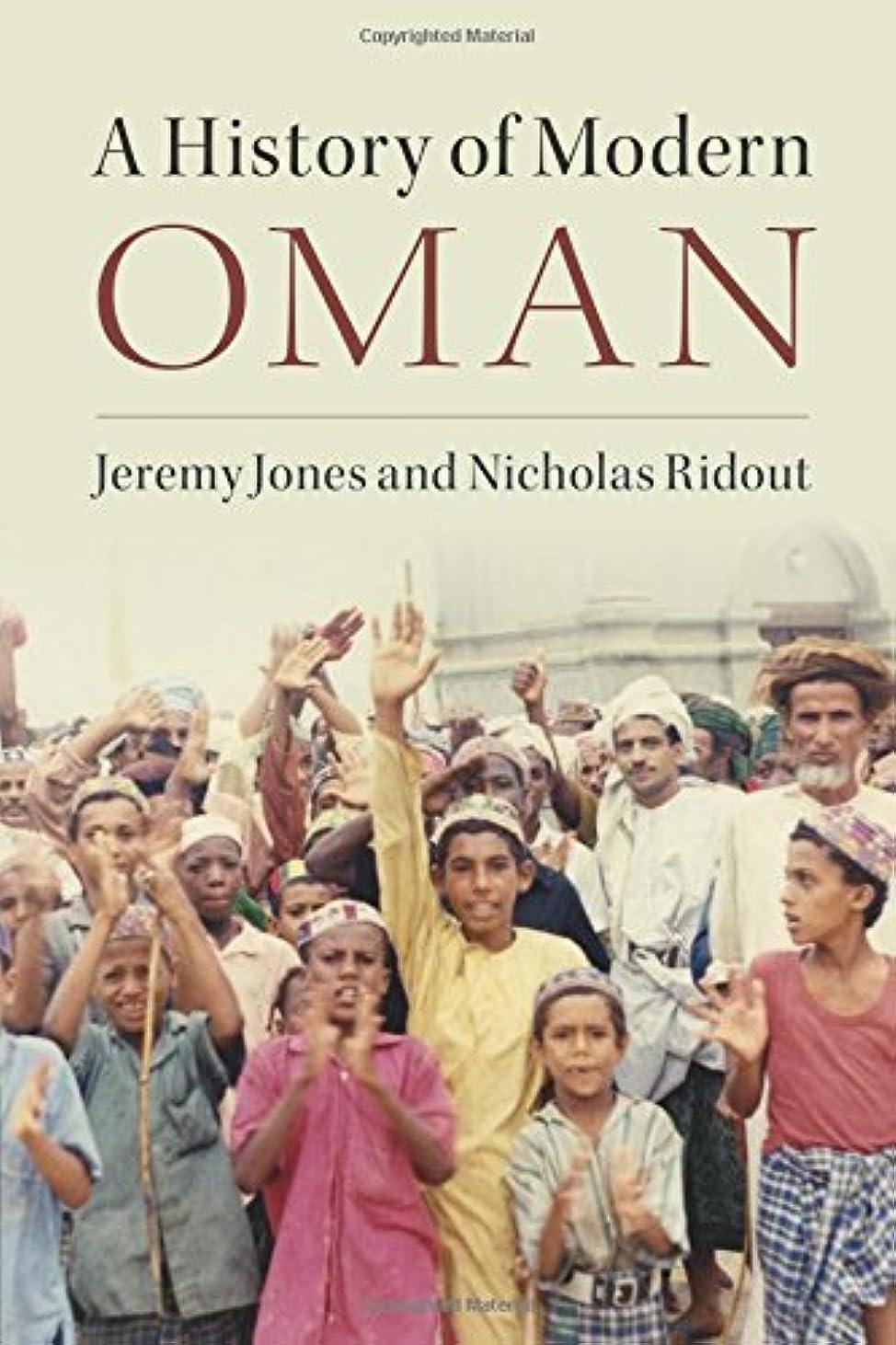 しおれた乱闘不適A History of Modern Oman