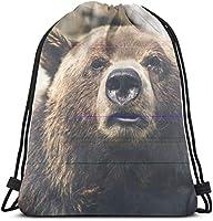 キリン動物動物園おかしい巾着バックパックジムサックシンチバッグストリングバッグ-3