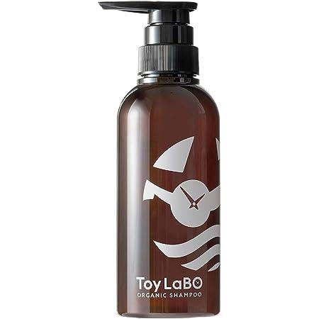 うるツヤ オーガニック シャンプー 10種の美容成分までオーガニック認証 驚きの泡立ち 無添加 天然由来 アミノ酸 ノンシリコン ボタニカル ToyLaBO トイラボ 300ml オーガニック ケラチン 配合