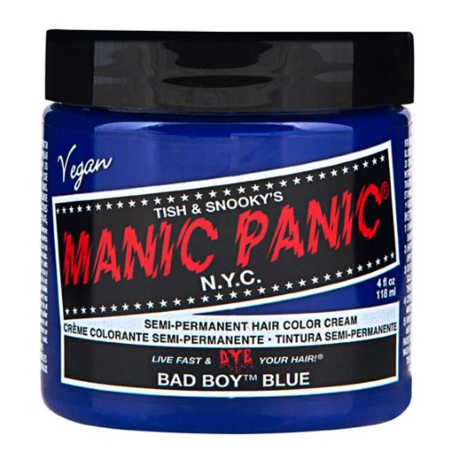 序文詩タオルマニックパニック MANIC PANIC ヘアカラー 118mlバッドボーイブルー ヘアーカラー
