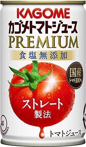 カゴメトマトジュース プレミアム 食塩無添加 160g×30本 缶