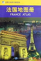 France Atlas (Chinese Edition)