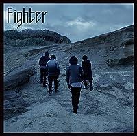 【メーカー特典あり】Fighter(初回生産限定盤)(DVD付)(オリジナルステッカー付)