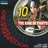 THE KING OF FIGHTERS '94 RE-BOUT 特典CD-ROM ENCYCLOPEDIA OF KOF -10th Anniversary ザ・キング・オブ・ファイターズ- 【特典のみ】