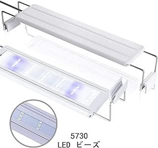 LEDGLE 10W 水槽 ライト 水槽 ledライト 水槽照明 水槽用2色LED白/青 50-60CM 39LED 観賞魚飼育 水草育成用 省エネ 防水 長寿命 ホワイト