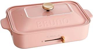BRUNO ブルーノ コンパクトホットプレート 本体 プレート2種 (たこ焼き 平面) ペール ピンク Pink 桃 おすすめ おしゃれ かわいい これ1台 一台 蓋 ふた付き 1200w 温度調節 洗いやすい 1人 2人 3人用 小型 ひとり...