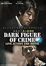 Dark Figure of Crime (Korean Movie, English Sub, All Region DVD)