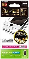 エレコム iPhone7 フィルム / アイフォン7 液晶保護 フルカバーフィルム 反射防止 ホワイト PM-A16MFLFRBWH