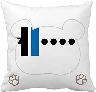 OFFbb-USA Morse Code Hello Dot Line - Funda cuadrada para almohada