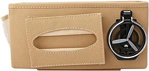 Baorio Car Seat Gap Pocket Storage Box Leather Car organizer Crevice Case Auto Seat Side Slit for Keys Wallet Coins Phone-beige