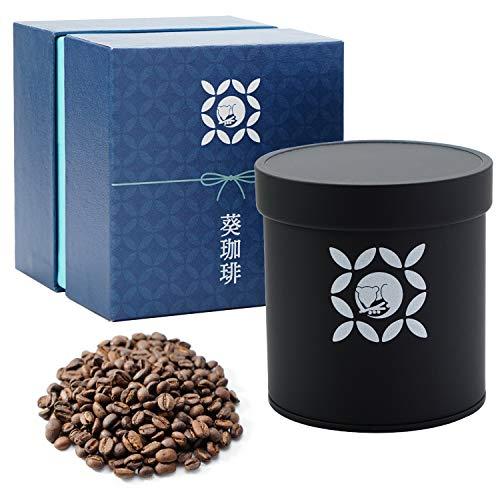 コピルアク 葵珈琲 / KOPI LUWAK JAWA ジャコウネココーヒー ギフト プレゼント (粉100g)
