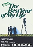 Movie The Best Year Of My Life [DVD]