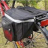 自転車サイドバッグ 自転車 リアバッグ 自転車バッグ 大容量 登山 旅行 キャンプ ハイキング (28×15×30cm/レッド)