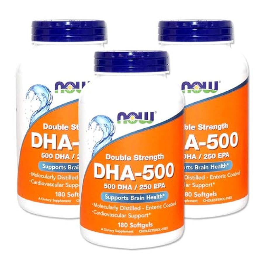 どれか不潔意味3個セット 【お得サイズ】高含有DHA-500 180粒 [海外直送品]
