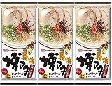 Marutai Hakata Nagahama Tonkotsu Ramen Noodles Istantanei 3P, Fatto in Giappone