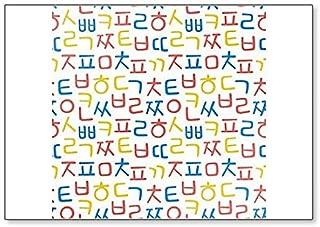 Korean Alphabet Letters Seamless Pattern Colorful Fridge Magnet