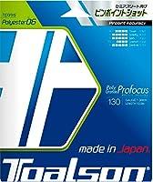 トアルソン(TOALSON) テニスガット ポリグランデ・プロフォーカス 130(ブラックシルバー) 単張りガット 7443010K 0 0
