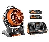 Ridgid 18 Volt gen5x Portable Hybrid Job site Fan R860720 + (2) R840086 Batteries & R840095 Charger (Non-Retail Packaging, Bulk Packaged) (Renewed)