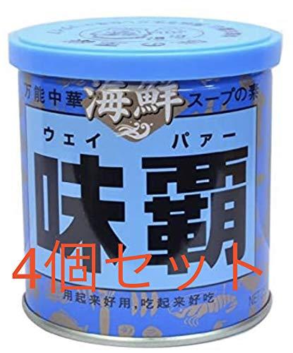 【4個セット】海鮮ウェイパー(味覇)250g 1缶