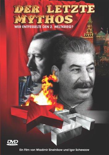 Der letzte Mythos (3 DVDs)