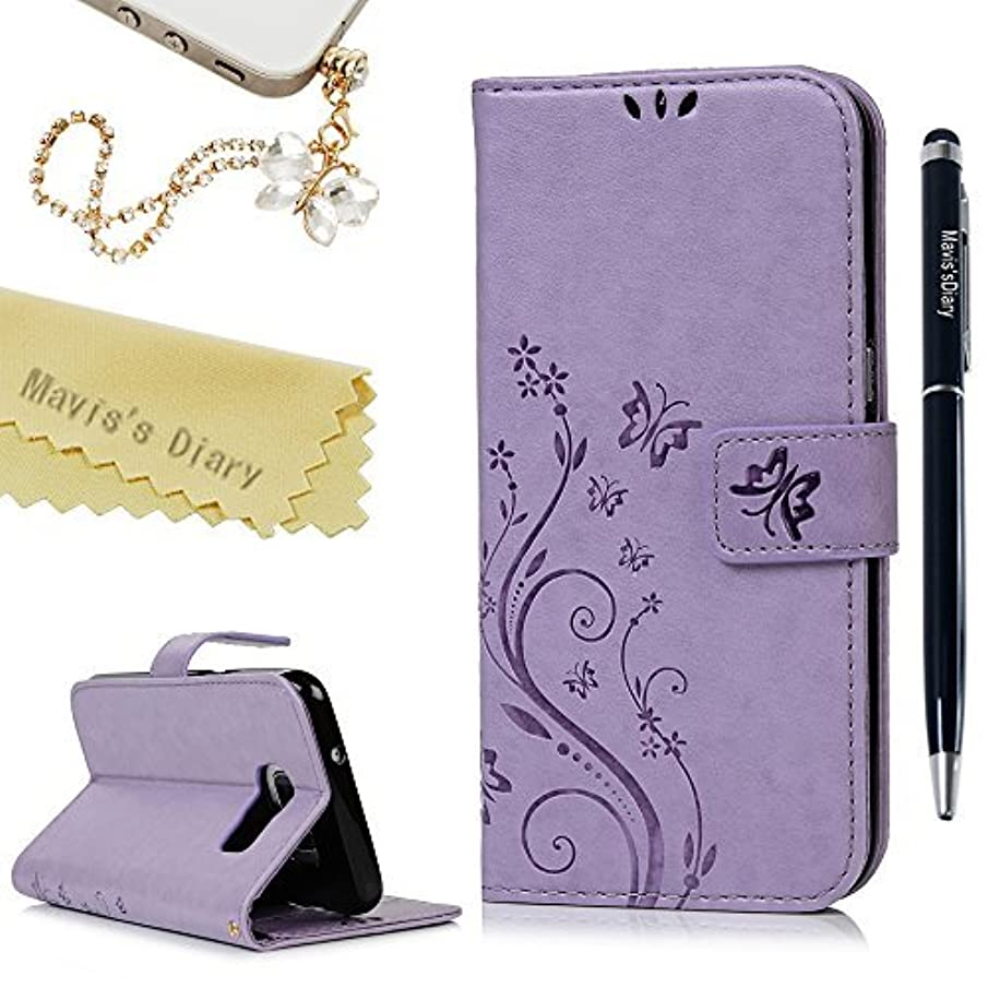 Galaxy S7 Edge Case - Mavis's Diary Embossed Wallet Fashion Floral Butterfly PU Leather Magnetic Flip Cover Card Holders & Hand Strap for Samsung Galaxy S7 Edge with Bling Dust Plug & Pen - Violet